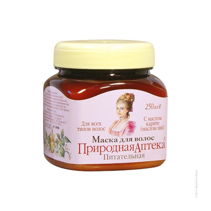 Маски для волос увлажняющие и питательные в домашних условиях