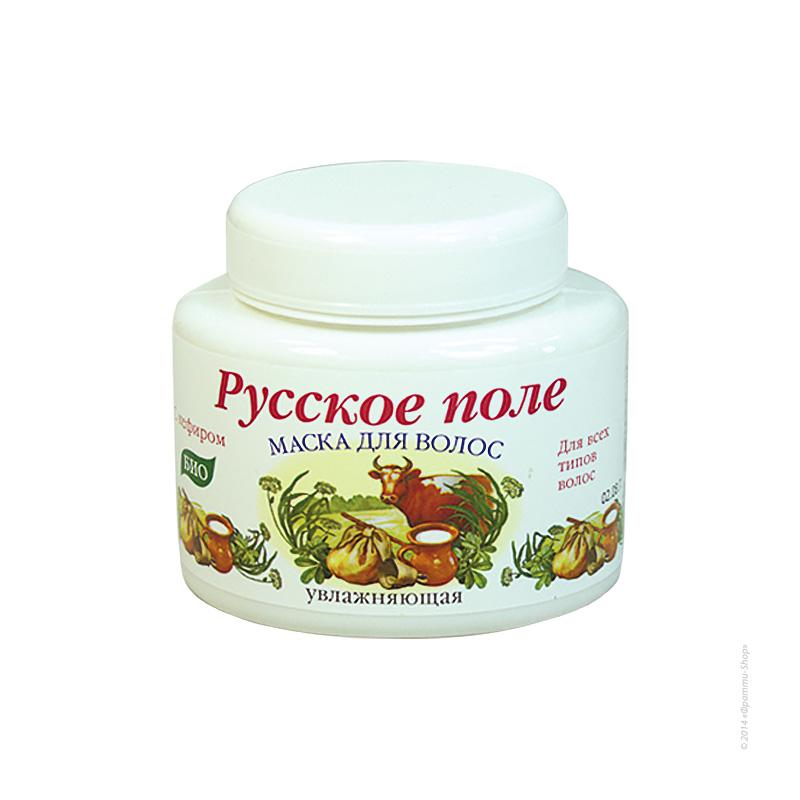 Маска для волос масло арганы белита